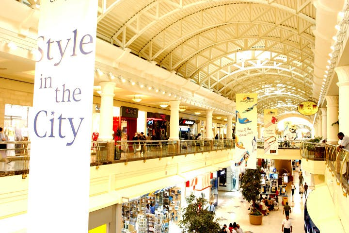 The diverse holdings of Majid Al Futtaim will be unified under a common brand. (Image credit: Arabian Business)