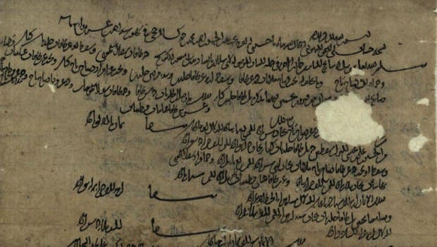 The manuscripts shed light on the Jewish community living in Afghanistan thousands of years ago (Photo: ablogabouthistory.com)