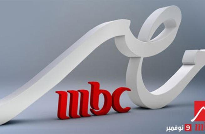 MBC Masr.