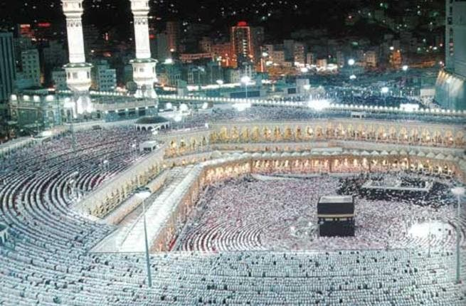 Saudi Arabia is investing to improve Hajj for pilgirms