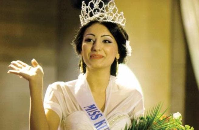 Shene Aziz Ako - Miss Kurdistan 2012