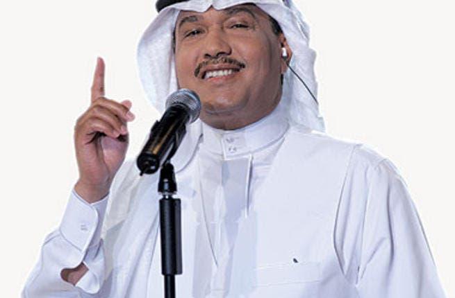 Mohammed Abdu (Photo: grorbnat)