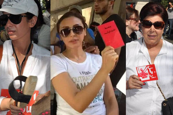 Muna Zaki, Angham, and Ragea get the protest on