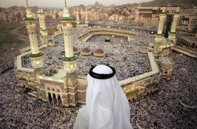More than three million people gathered for prayers on the day of the foiled plot.
