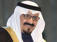 This is the face of the next in line to the Saudi throne and the esteemed position of  Custodian of the Two Holy Mosques, Crown Prince Naif.