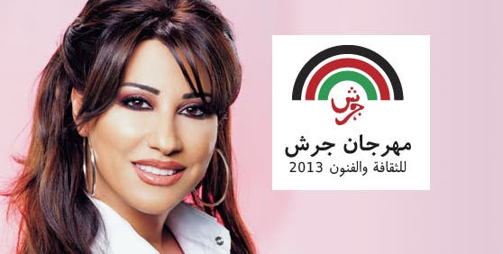 Big stars like Najwa Karam attended this year's successful Jerash Fetival. (Image: Facebook)