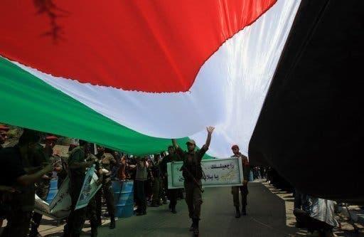 Palestinians celebrate Nakba. AFP Photo