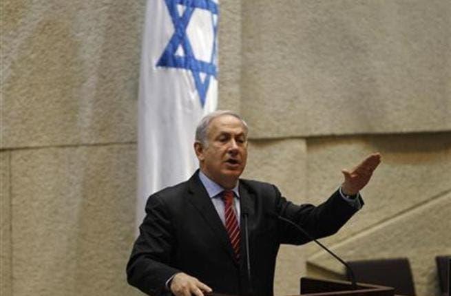 netanyahu Netanyahu