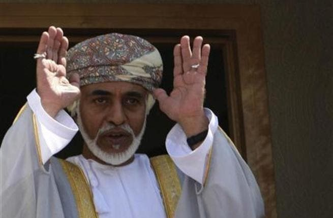 Oman's Sultan, Qaboos Bin Saeed, has urged citizens to end the practice of 'proxy trade'