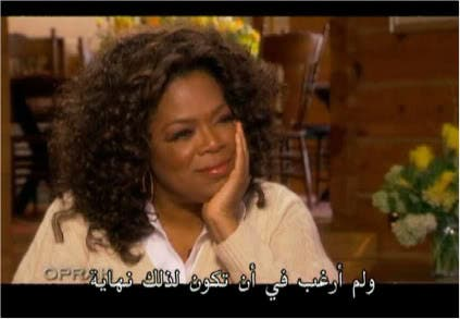 Pic. credit: WNN breaking news portal. Oprah descends on Arabia- via MBC and Arabic subtitles: the show has aired in the Middle East 5 days a week for 6 years.