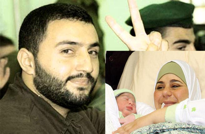 The great escape: Ammar Ziben's sperm breaks free from Israeli prison