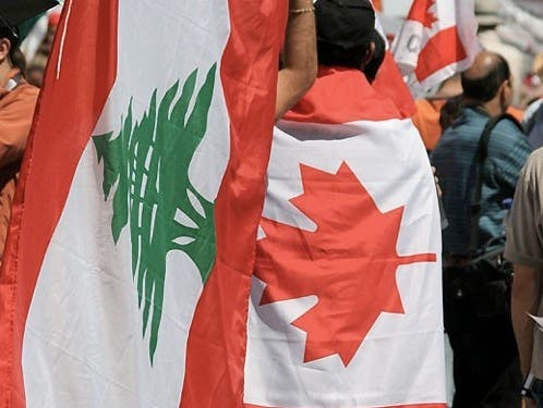 Lina Mitlik and Patricia Philippe Arab are boosting Lebanese-Canadian relations with their recent election to the Nova Scotian parliament. (Photo courtesy of fanoos.com)