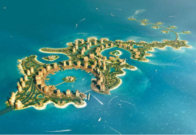 UDC is the developer of a man-made island in Doha