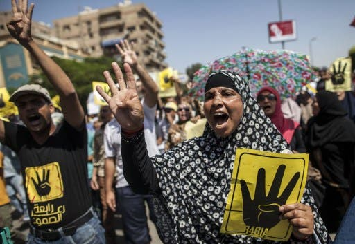 Muslim Brotherhood supporters rally in Cairo in Summer 2013 (File Archive/AFP)
