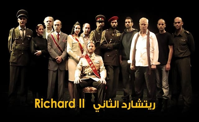 The Ashtar Theatre company of Ramallah are due to perform an Arabic translation of William Shakespeare's