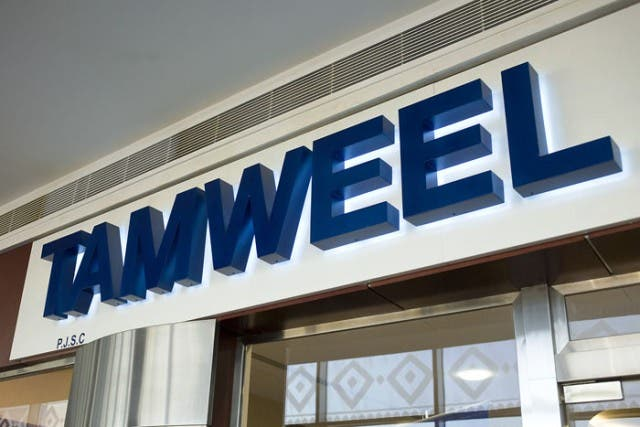 Tamweel also announced its positive financial results for the three months ending March 31, 2011