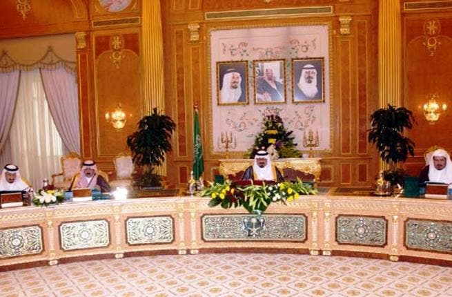 Saudi Council of Ministers