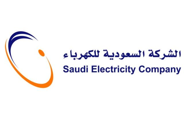 Saudi is warning over the increase in electricity usage