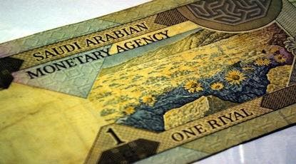 One Saudi Riyal