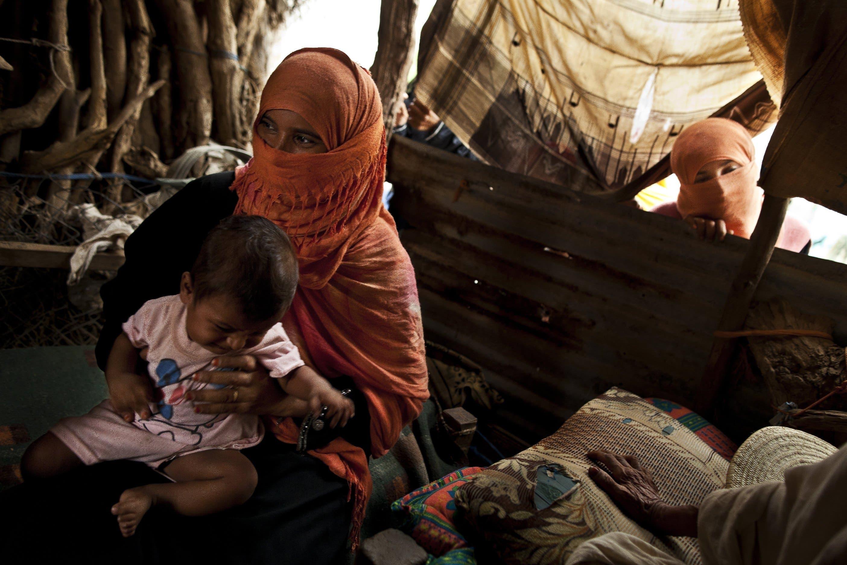 2 Yemeni women sharing a house