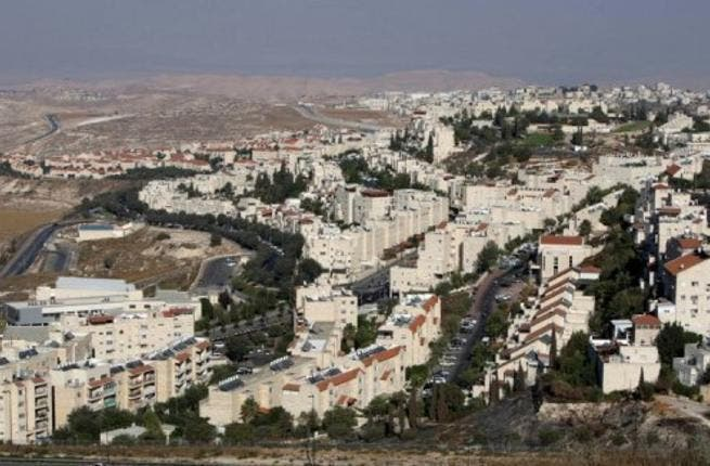 Israel's settlement construction in annexed east Jerusalem is part of a strategy aimed at preventing the Holy City from becoming the capital of two states, an internal EU report found on Wednesday.