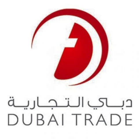 2010 was a year of multi-faceted achievements for Dubai Trade's online portal