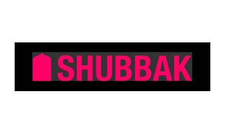 Shubbak is looking for Arab artists to take part in this year's festival