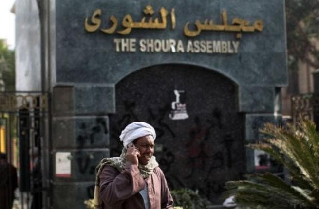 Egypt's Shura Council has condemned  Human Rights Watch's criticism of a draft law on demonstrations
