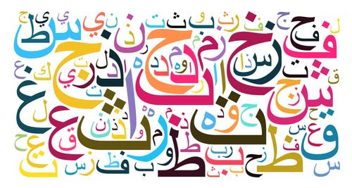 """The Lebanese dialect is considered """"the sexiest-sounding Arabic in the region,"""" Lydia Green, a Cambridge University graduate said. [shutterstock]"""