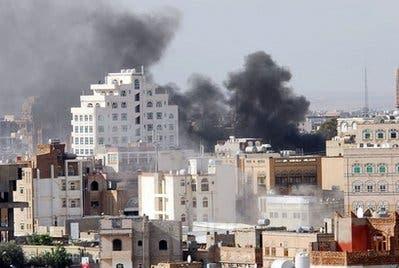Sana'a clashes
