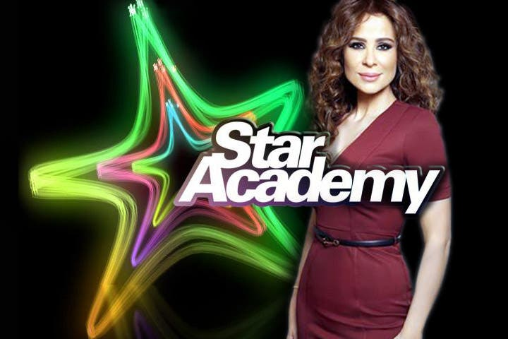 Carole Samaha is taking no time off after her wedding and is to perform on Star Academy this week. (Image: Albawaba)