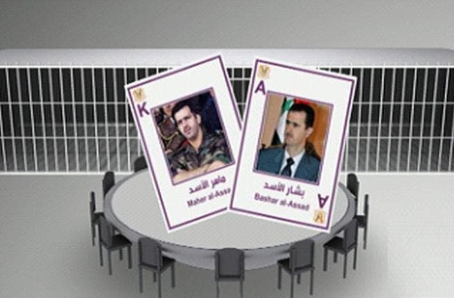 President Assad holds number one in the deck of cards. His brother Maher al-Assad, the commander of the Republican Guard and the army's elite Fourth Armoured Division, holds number two. (Al Arabiya)