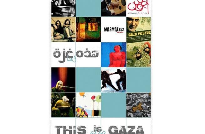 THIS IS also GAZA poster.