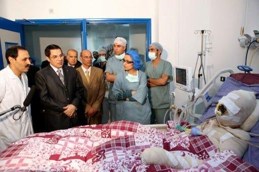 Tunisia leader visiting