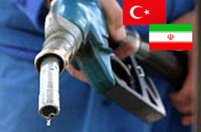 Turkey cuts Iran oil imports by 35%