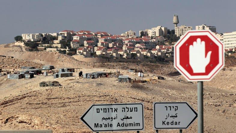 West Bank settlements receive compensation for the 2009-2010 settlement freeze. (AFP/File)