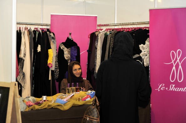 Baby steps. More Saudi women should be allowed to work to boost the economy. (Getty images).