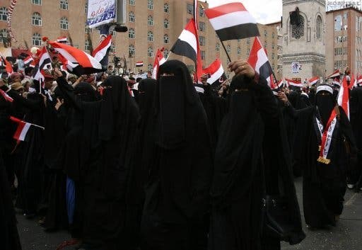 Yemeni women joining the protest.
