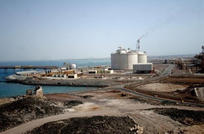 Yemen and the UK have held talks on the future of the Aden refinery