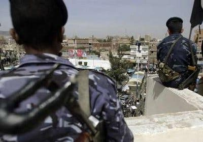 Yemen security forces