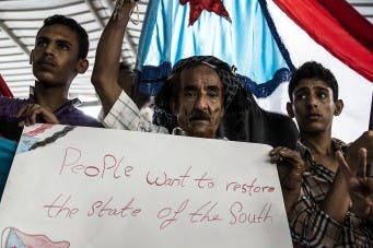 Separatists are planning to stage a protest in the former South Yemen capital of Aden demanding secession from the country and restoration of pre-1990 borders (Courtesy of National Yemen)