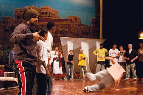 Yemeni Theater Week