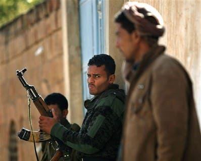 Yemen security