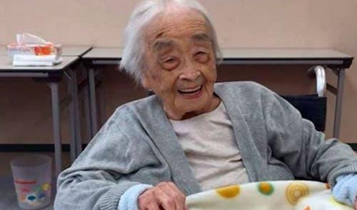 نابي تاجيما