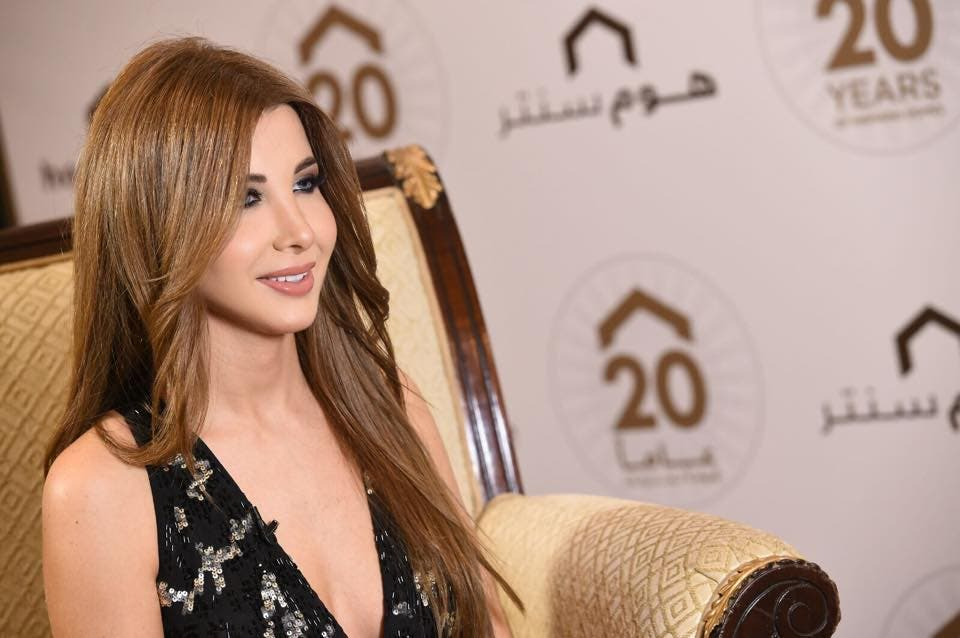 Egypt 'gets high' on Nancy Ajram... quite literally! | Al ... Justin Timberlake Tour 2015