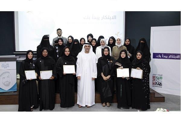 وزارة الصحة تكشف عن خططها لمستقبل الرعاية الصحية في الإمارات   البوابة
