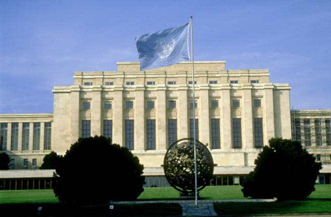 The United Nations office in Geneva. Getty Images.