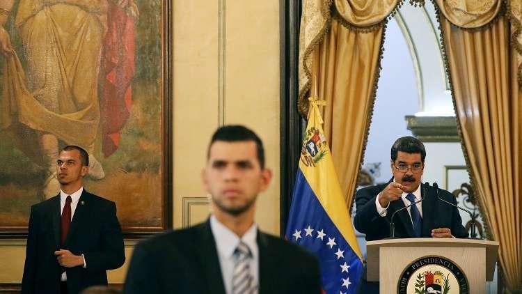 حادث طارئ يدفع الحرس الرئاسي لتطويق مادورو والتأهب   البوابة