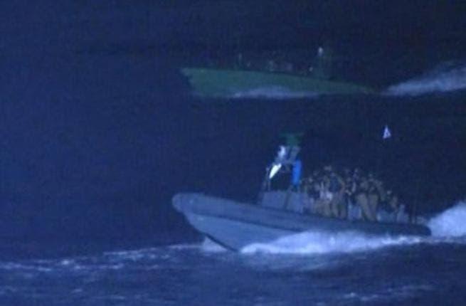Aid flotilla