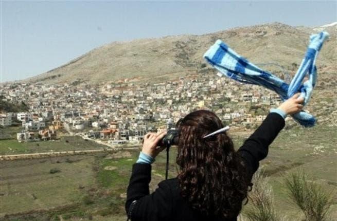 Occupied Golan